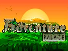 Видео-слот Adventure Palace
