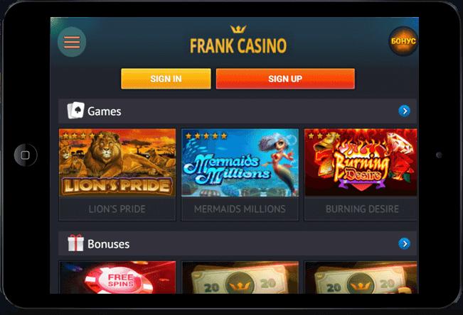 Как скачать казино на телефон играть в игровые автоматы по интерн